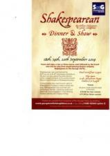 Shakespeare at the George| Shakespearean Dinner and Show